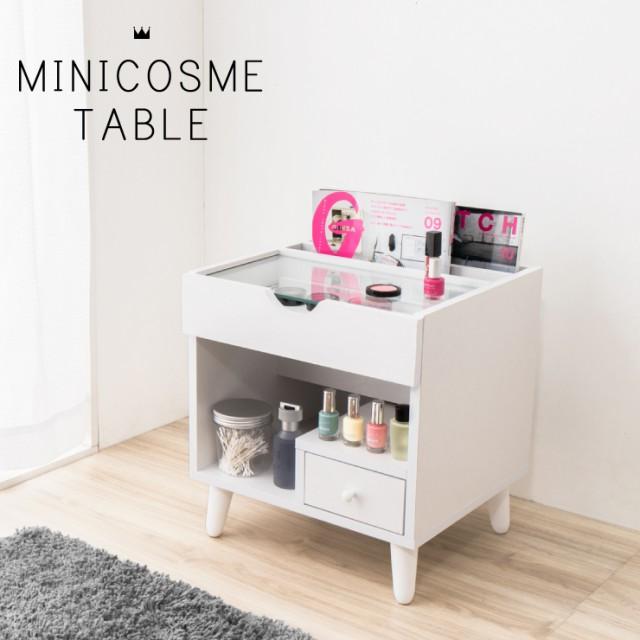 アクセサリー テーブル
