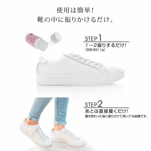靴 匂い スプレー