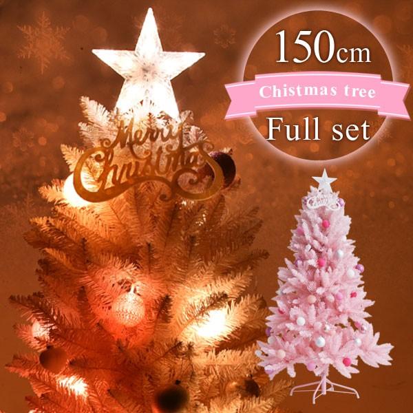 ピンク 可愛い クリスマス ツリー