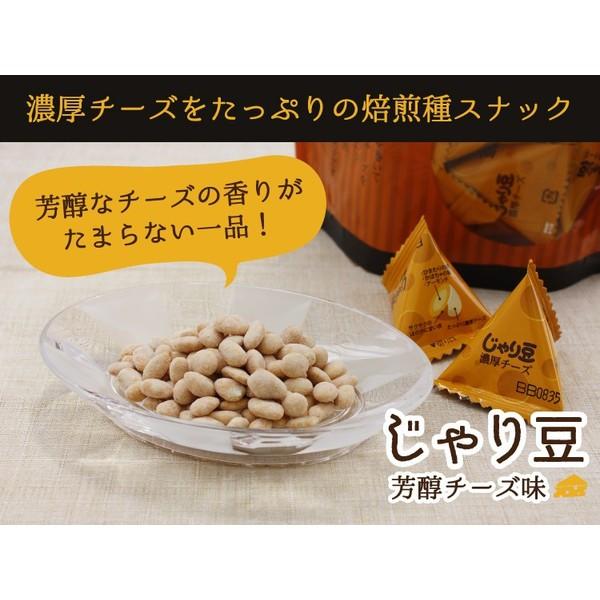 ひまわりの種 お菓子