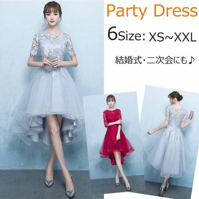 結婚式 お呼ばれ ドレス 20代