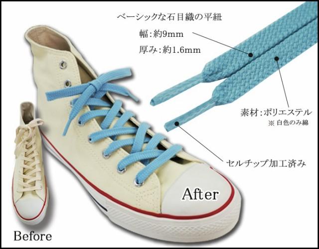 靴紐 通し方 ハイカット ナイキ