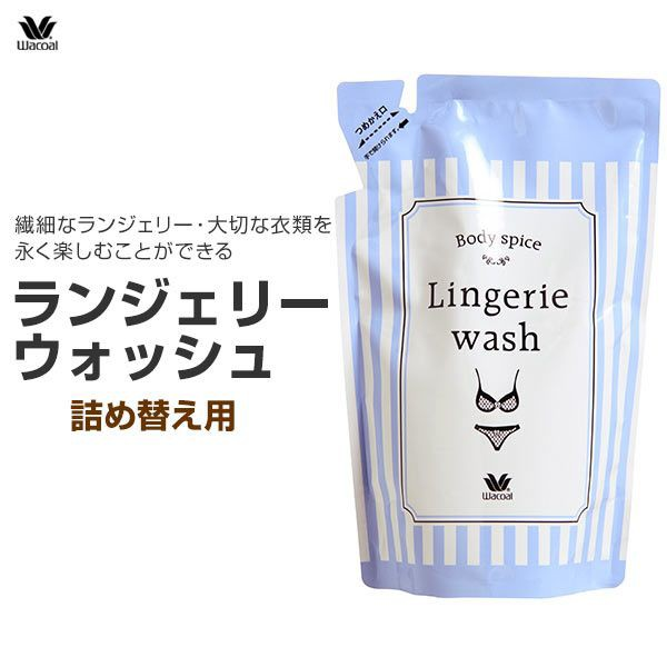 10%OFF (ワコール)Wacoal Body spice ランジェリ...
