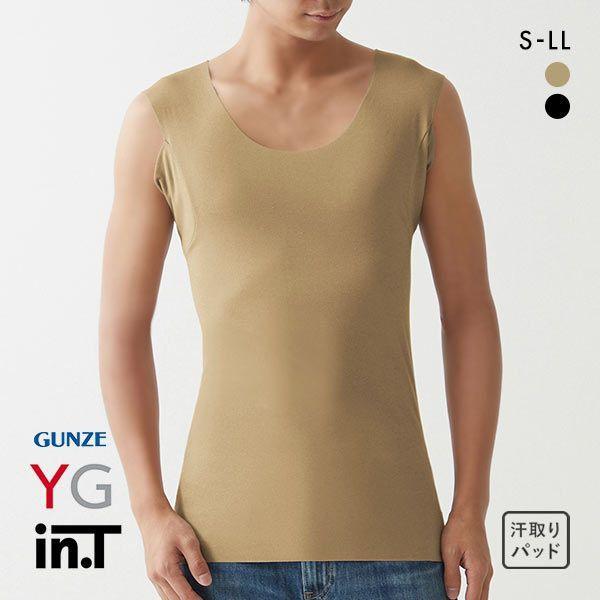 20%OFF【メール便(20)】 グンゼ GUNZE ワイジー ...