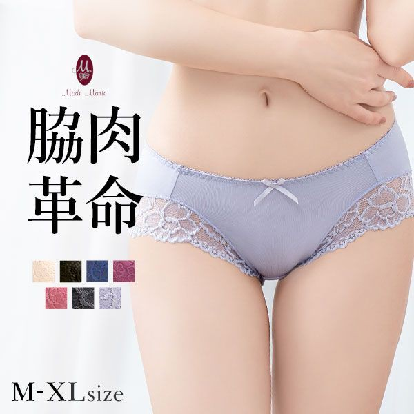 63%OFF (モードマリー)Mode Marie 脇肉革命 56200...