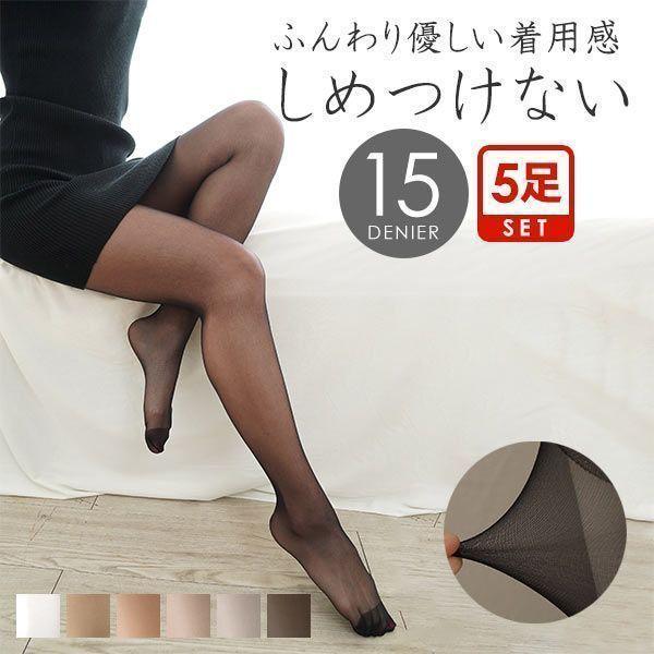 ナイロン66使用 5足組ストッキング 1足あたり74円...