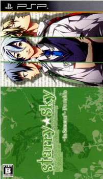 【中古即納】[PSP]Starry☆sky 〜in Summer〜 Por...