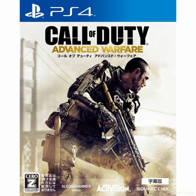 【中古即納】[PS4]Call of Duty: Advanced Warfar...