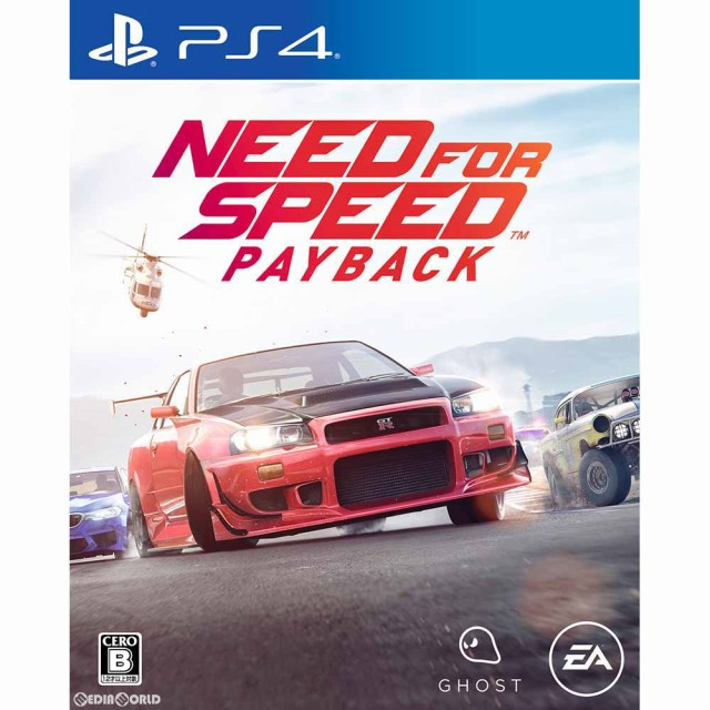 【新品即納】[PS4]予約特典付(Platinum Car Pack)...
