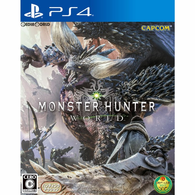 【中古即納】[PS4]MONSTER HUNTER: WORLD(モンス...