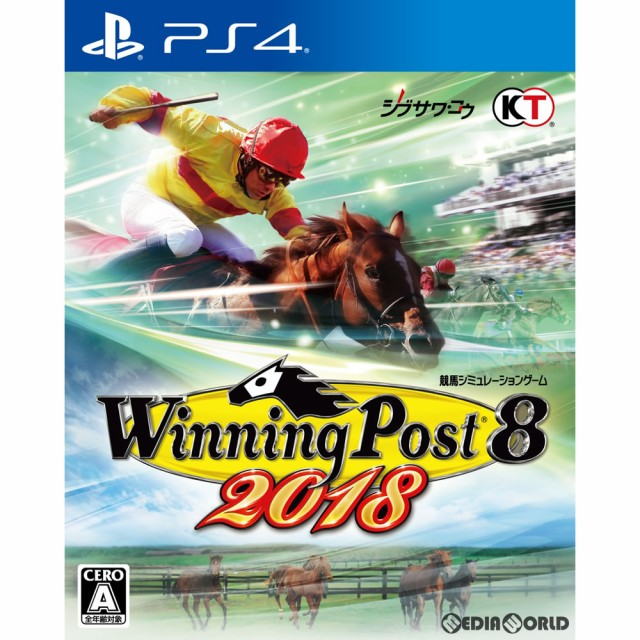 【新品即納】[PS4]Winning Post 8 2018(ウイニン...