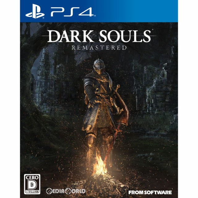 【中古即納】[PS4]DARK SOULS REMASTERED(ダーク...