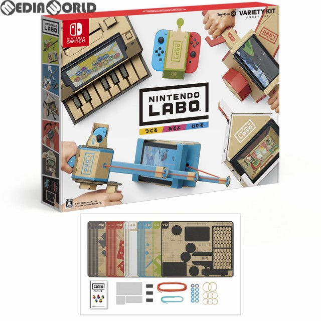【新品即納】[Switch]Nintendo Labo Toy-Con 01: ...