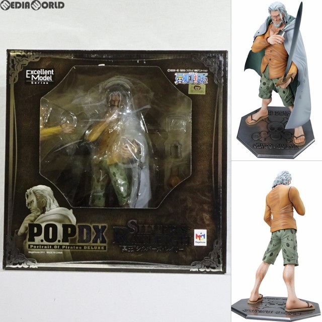 【中古即納】[FIG]Portrait.Of.Pirates P.O.P NEO...
