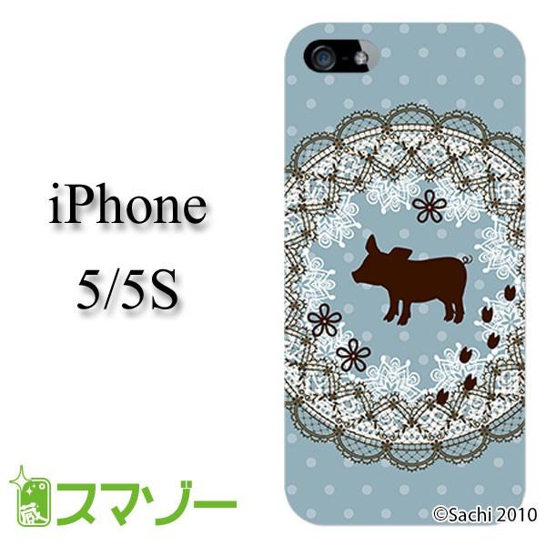 【Apple iPhone5 / iPhone5s 兼用】 スマホ カバ...