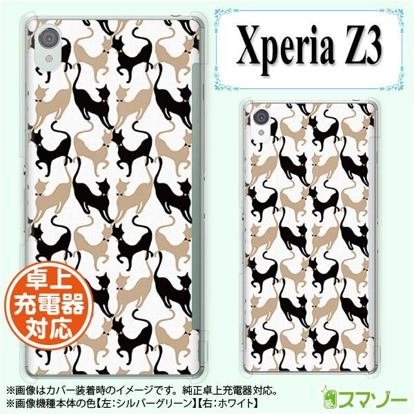【au Xperia Z3 SOL26 専用】 《純正 クレードル ...