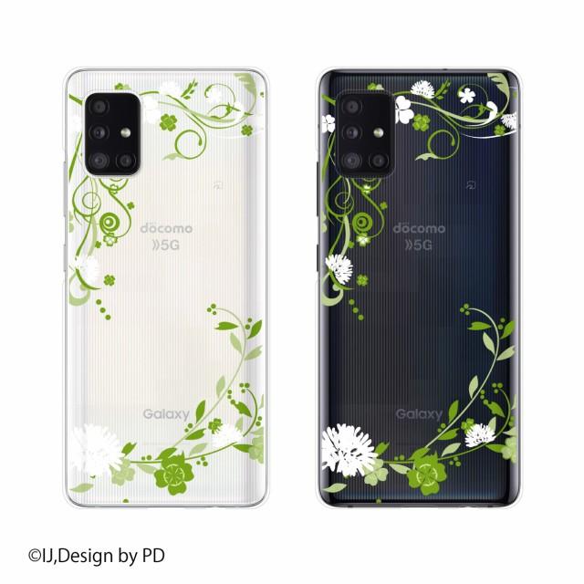 Galaxy A51 5G (au SCG07 / docomo SC-54A) スマ...
