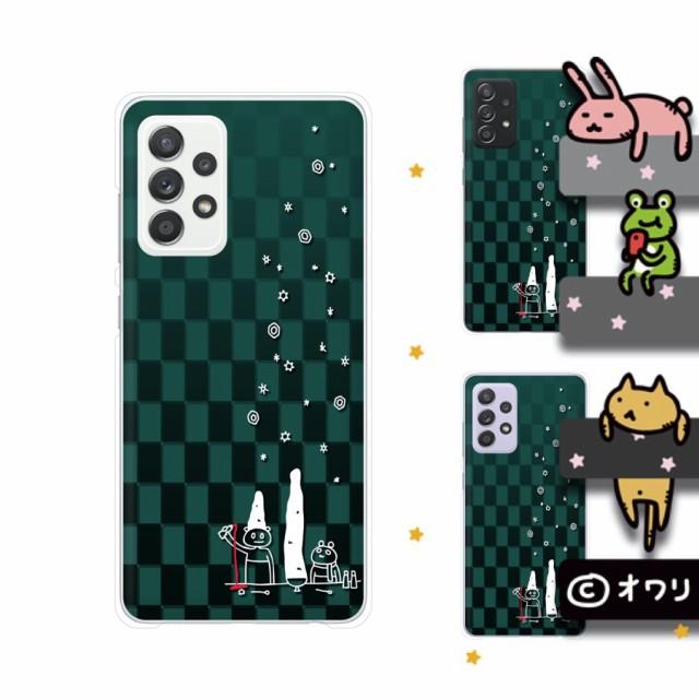 docomo Galaxy A52 5G SC-53B スマホ ケース ハー...