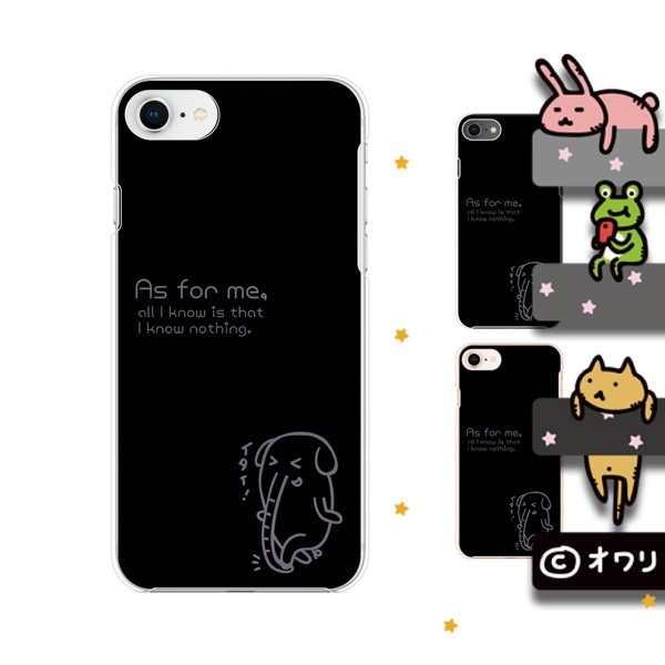 Apple iPhone8 (4.7インチ) スマホ ケース カバー...