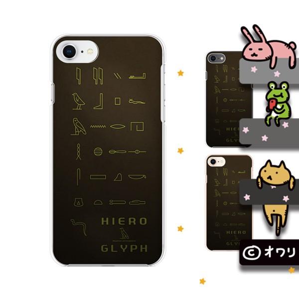 Apple iPhone8 Plus (5.5インチ) スマホ ケース ...