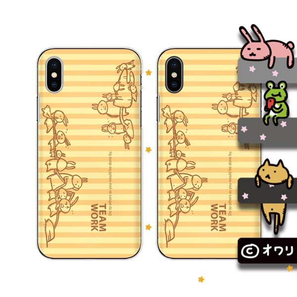 Apple iPhone X スマホ ケース カバー  オワリ 「...