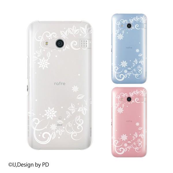 au rafre KYV40 / UQ mobile DIGNO W KYV40 兼用 ...