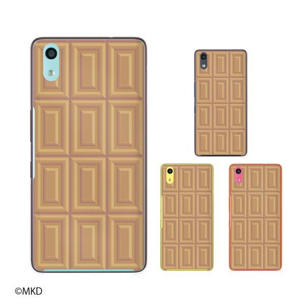 au Qua phone QZ KYV44 スマホ ケース ハード カ...