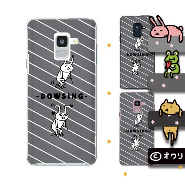 docomo Galaxy Feel2 SC-02L スマホ ケース カバ...