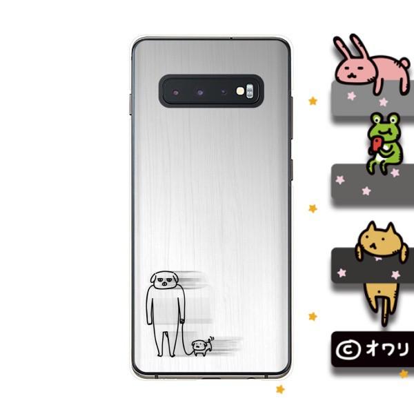 Galaxy S10+ ( au SCV42 / docomo SC-04L ) スマ...