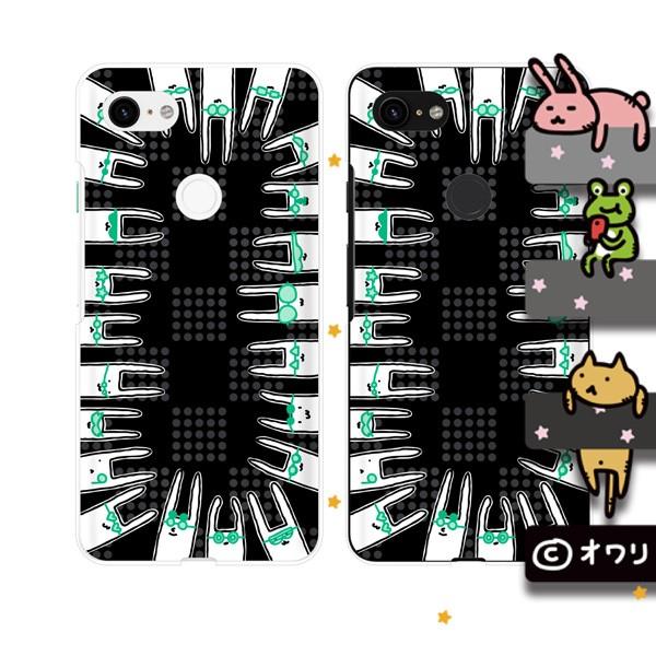 Google Pixel 3 XL スマホ ケース カバー  オワリ...