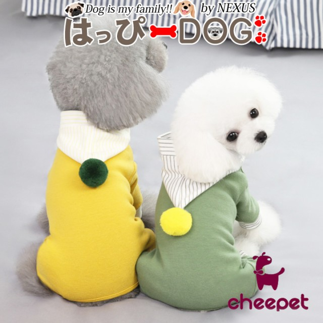 犬 服 犬服 犬の服 cheepet つなぎ カバーオール ...