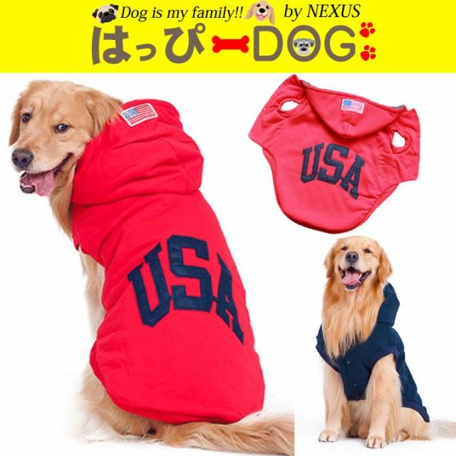 【メール便送料無料】 大型犬 犬の服 ドッグウェ...