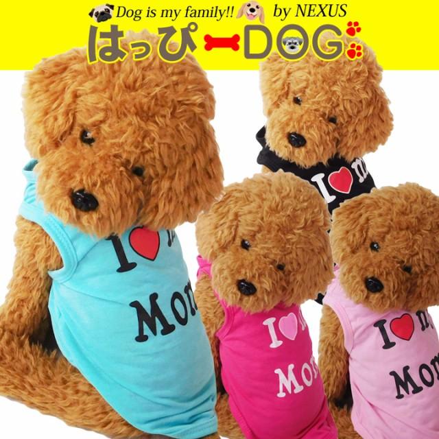 犬 服 犬の服 タンクトップ ドッグウェア 犬服 家...