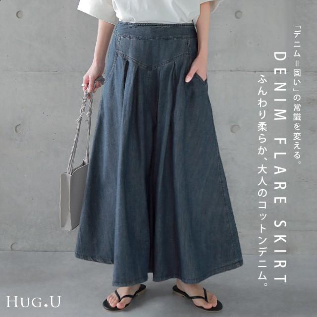 cce7fae542cbab 7月下旬発送 スカート ロングスカート デニムスカート 綿100% コットン Aラインスカート