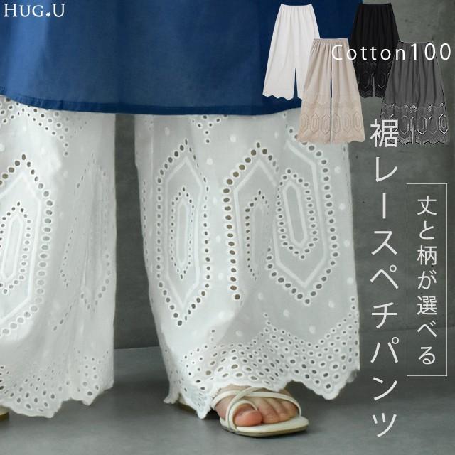 【クーポン有】 5/11 9:59までメール便 便利すぎ...