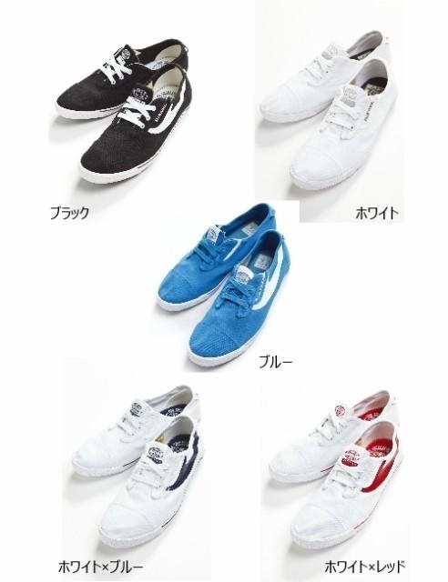 ディーゼル【DIESEL】スニーカー/ローシューズ/GO...