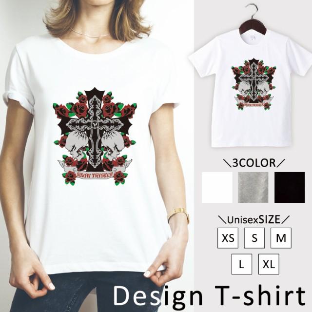 アパレル Tシャツ 半袖 カットソー UNISEX Uネッ...