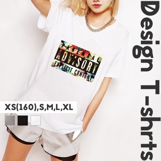 Tシャツ ペア カップル レディース メンズ 160(XS...