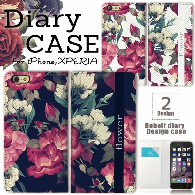 iPhone8 iPhone8Plus iPhone7 7Plus XperiaZ5 Z4 ...