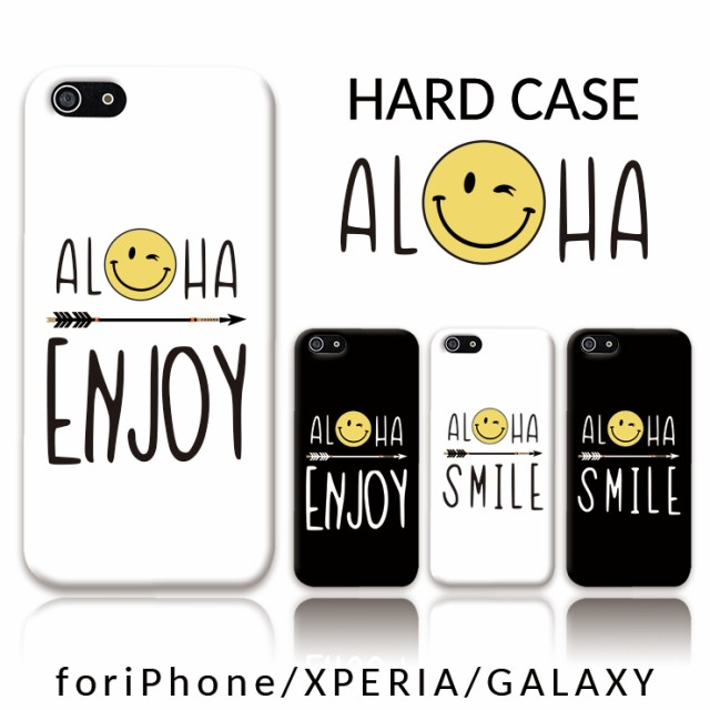 iPhoneX iPhone8 iPhone8Plus iPhone7/7Plus ハー...