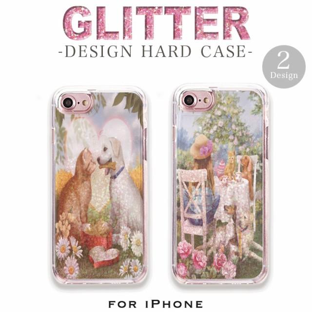 グリッター キラキラ  iPhoneX/Xs ケース iPhone7...