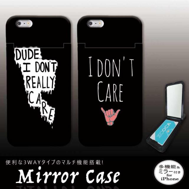 鏡付き ミラー付き iPhoneケース iPhone8 iPhoneX...