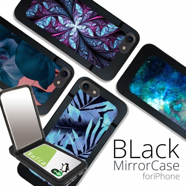 鏡付き ミラー付き iPhoneケース iPhone8 Plus iP...