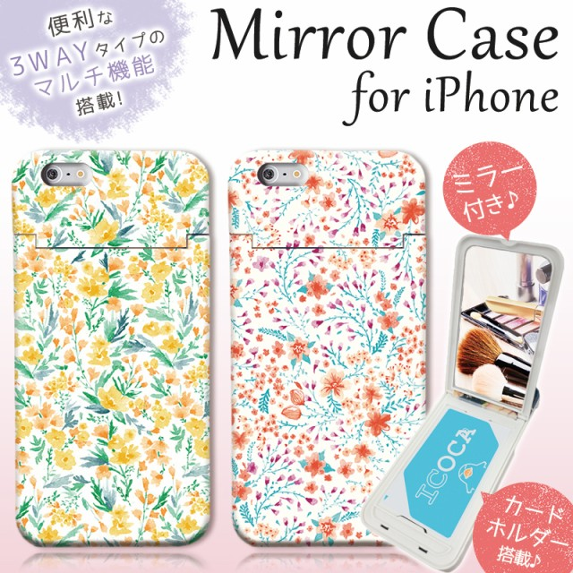 鏡付き ミラー付き iPhoneケース iPhoneX/Xs iPho...