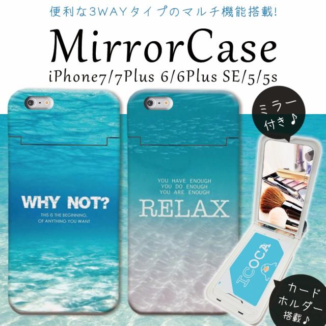 鏡付き ミラー付き iPhoneケース iPhoneX iPhone8...