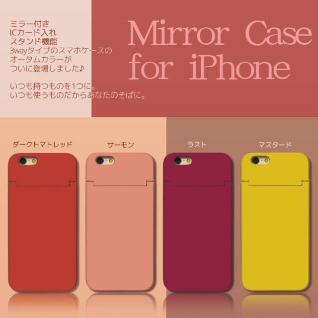 鏡付き ミラー付き iPhoneケース  XR XsMax Xs/X ...