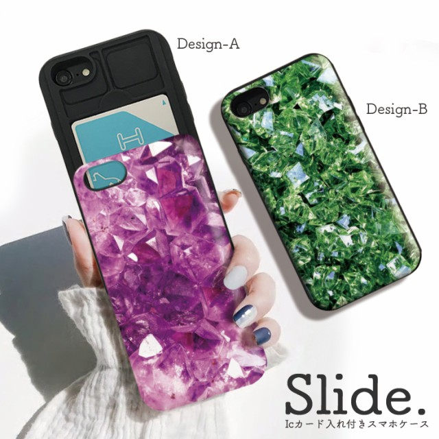 スライドケース カード収納 galaxyS9 iPhone11 11...