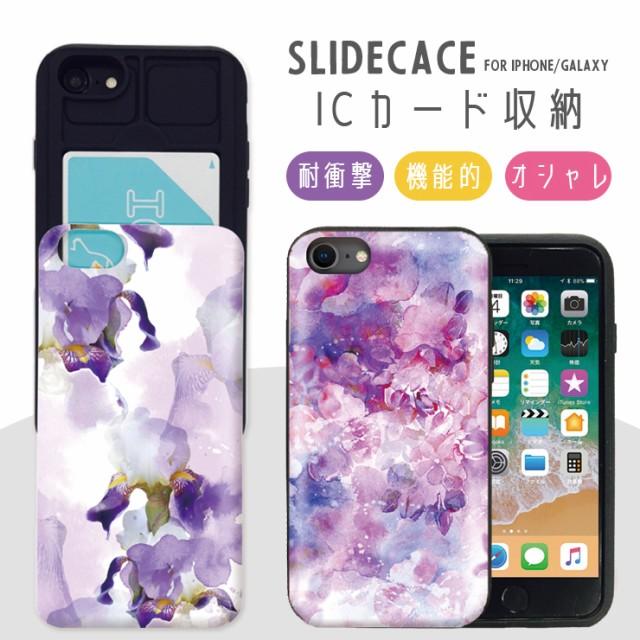 スライドケース カード収納 iPhoneケース galaxyS...
