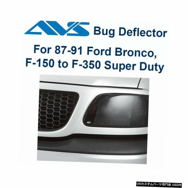 AVS 37827は87-91フォードFピックアップに適合ブ...