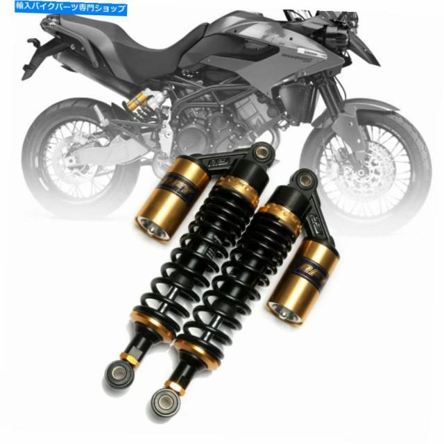 サスペンション ホンダ汚れ自転車ATVのための360m...